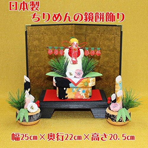 干支の置物 干支 亥 【和ごころ鏡餅門松セット (屏風付)】NO.504 正月飾り 日本製