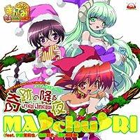 Macademi Kazoeuta Vol. 5: Kiseki by Soundtrack (2008-12-03)
