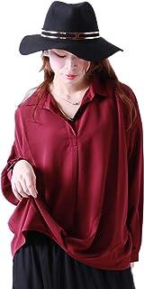 [ゴールドジャパン] 大きいサイズ レディース 裾 タック 入り スキッパー シャツ トップス 長袖 プルオーバー ショート 丈