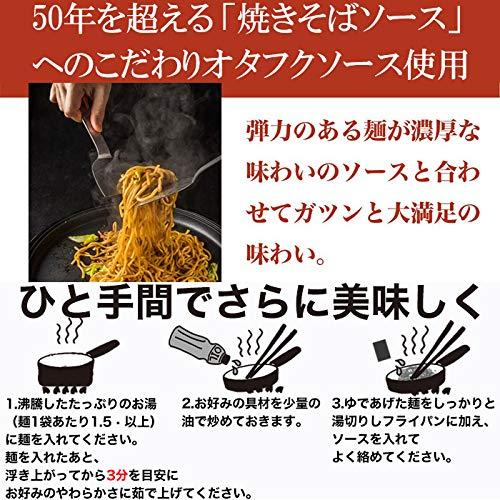 天然生活焼きそば5食分450g(90g×5袋)オタフクソース付き生麺讃岐簡単調理SM00010455