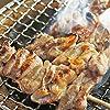 焼きとん 豚串 焼き肉 塩だれ 30本 ジューシー豚モツ串セット (白モツ10本 テッチャン10本 テッポウ10本) モツ焼き BBQ バーベキュー 焼肉 焼鳥 焼き鳥 おつまみ 肉 生 チルド