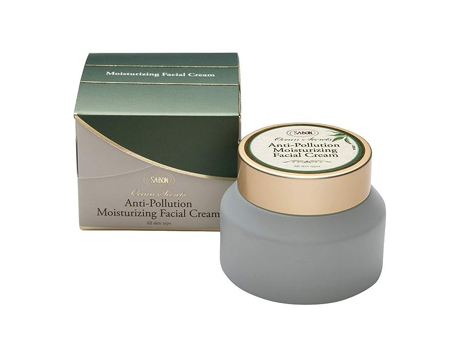 うつ入り口蜂【SABON(サボン)】Ocean Secrets AP Moisturizing Facial Cream(オーシャン シークレット AP モイスチャライジング フェイシャル クリーム) イスラエルより直送 [並行輸入品]