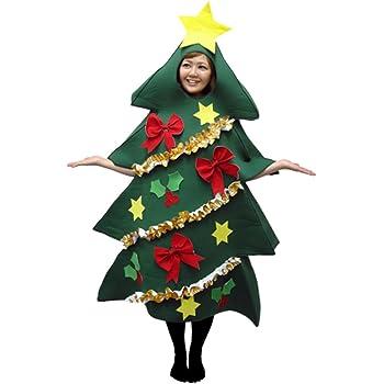 SAZAC(サザック) クリスマスツリーコスチューム