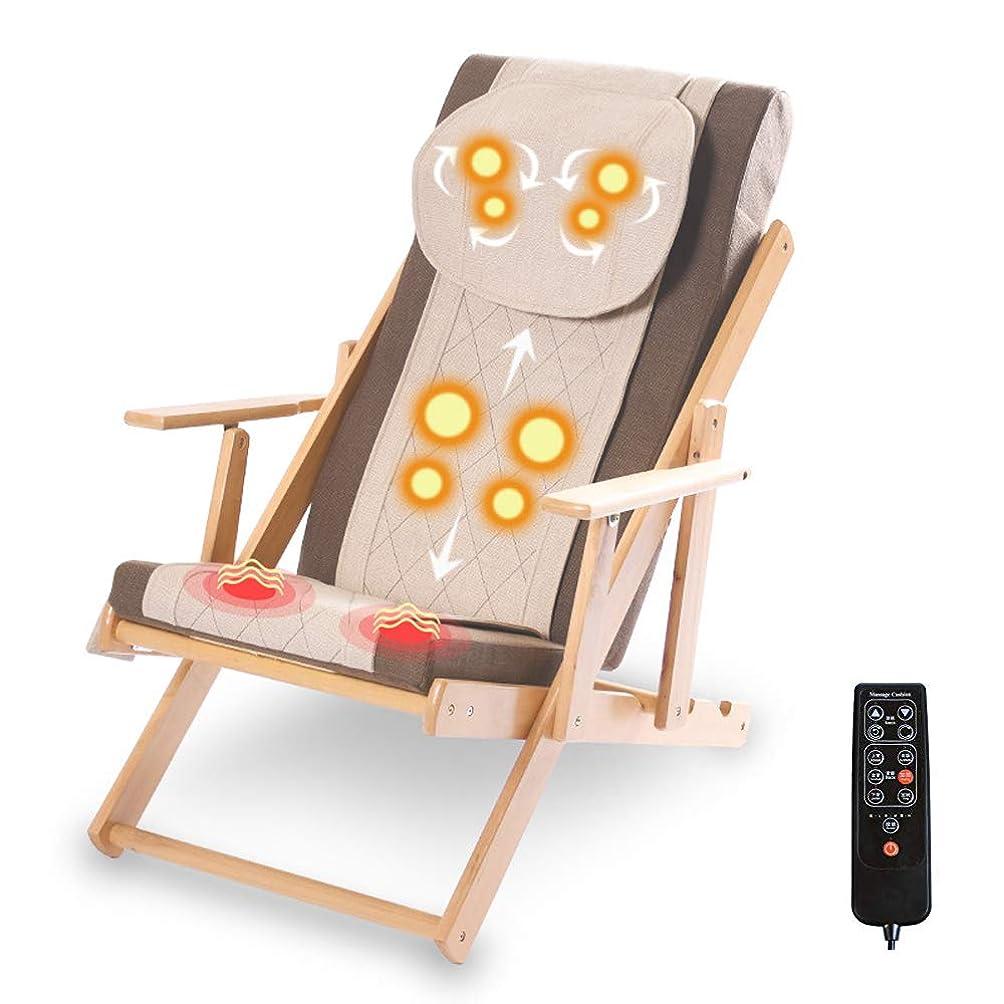 植木周辺エンティティ折りたたみ式ポータブルマッサージチェア - 指圧マッサージ筋肉の痛みを和らげるための電気ボディマッサージ調節可能な背中と首の背中の圧縮振動加熱
