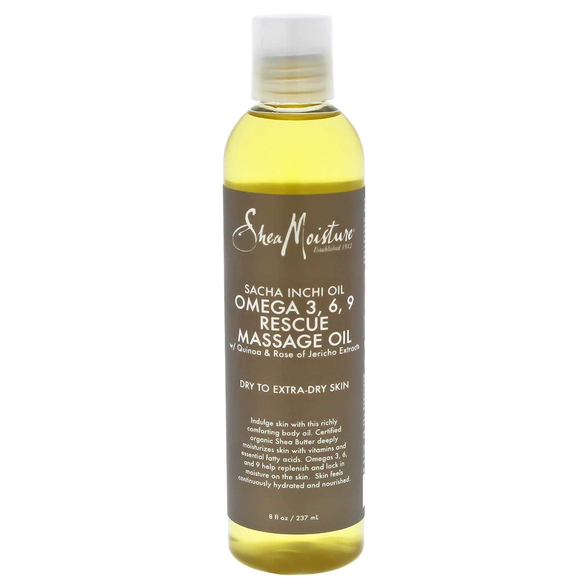 法医学ブローチャペルSacha Inchi Oil Omega-3-6-9 Rescue Massage Oil