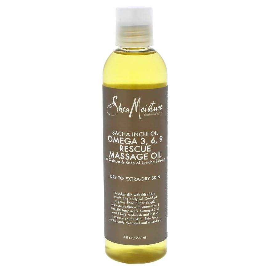 レタッチ放棄されたいつSacha Inchi Oil Omega-3-6-9 Rescue Massage Oil