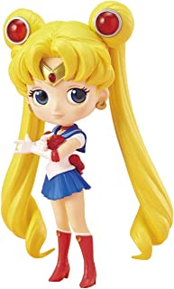 Sailor Moon Pretty Guardian Figure