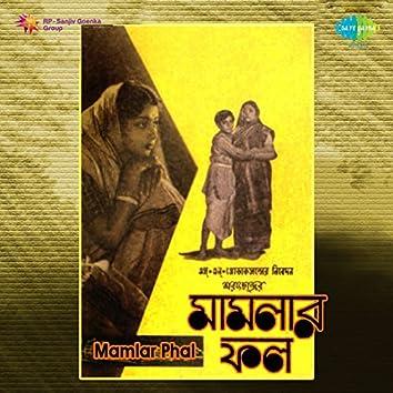 Mamlar Phal (Original Motion Picture Soundtrack)