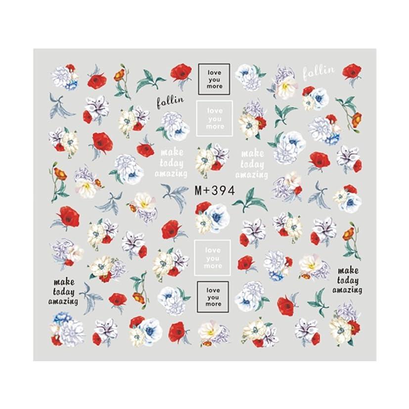 バケツ遅滞いろいろグラフィカルフラワーネイルシール【M+394】フラワー 花柄 薔薇 フォント ジェルネイル ネイルシール