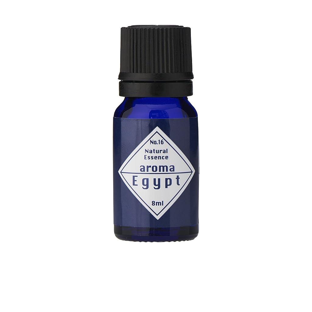 スチール温室先にブルーラベル アロマエッセンス8ml エジプト(アロマオイル 調合香料 芳香用)