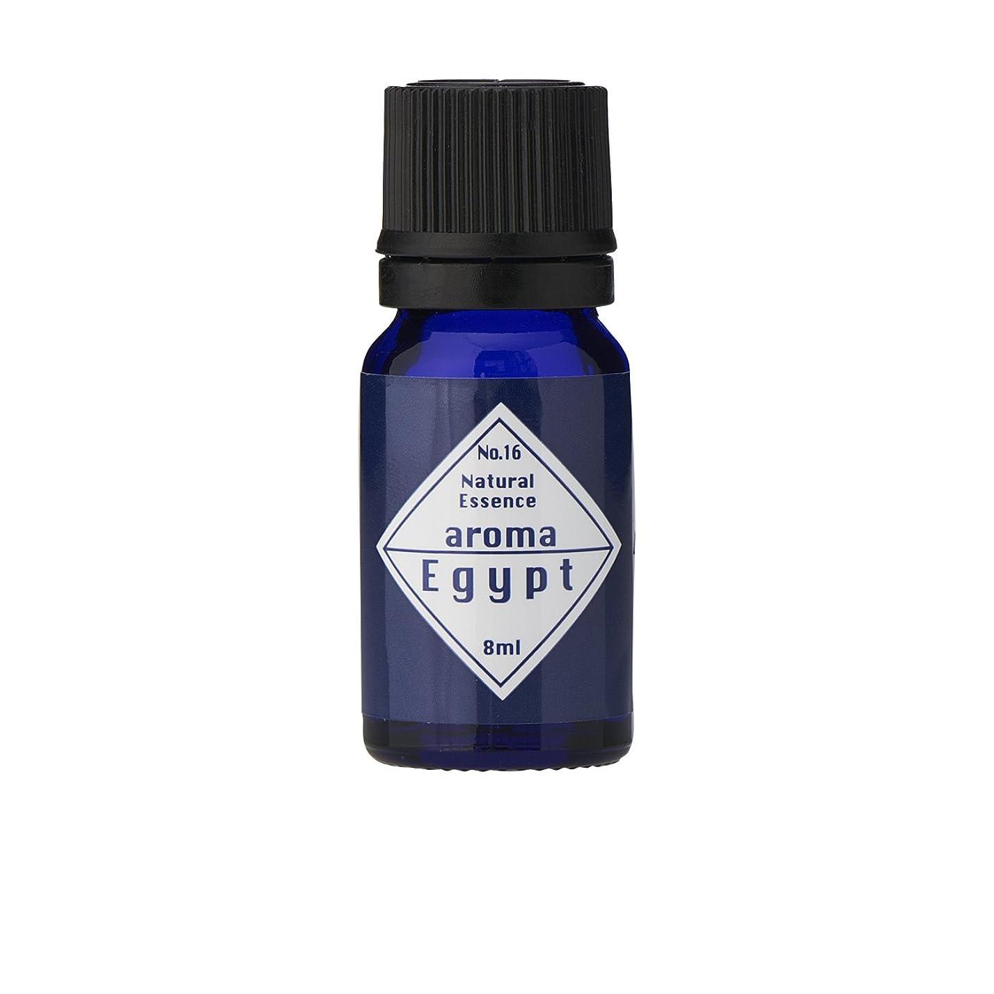 くリファイン膨らませるブルーラベル アロマエッセンス8ml エジプト(アロマオイル 調合香料 芳香用)