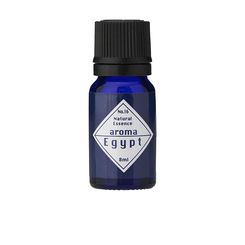 ギャザー今まで概要ブルーラベル アロマエッセンス8ml エジプト(アロマオイル 調合香料 芳香用)