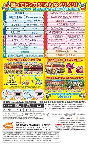 太鼓の達人NintendoSwitchば~じょん!