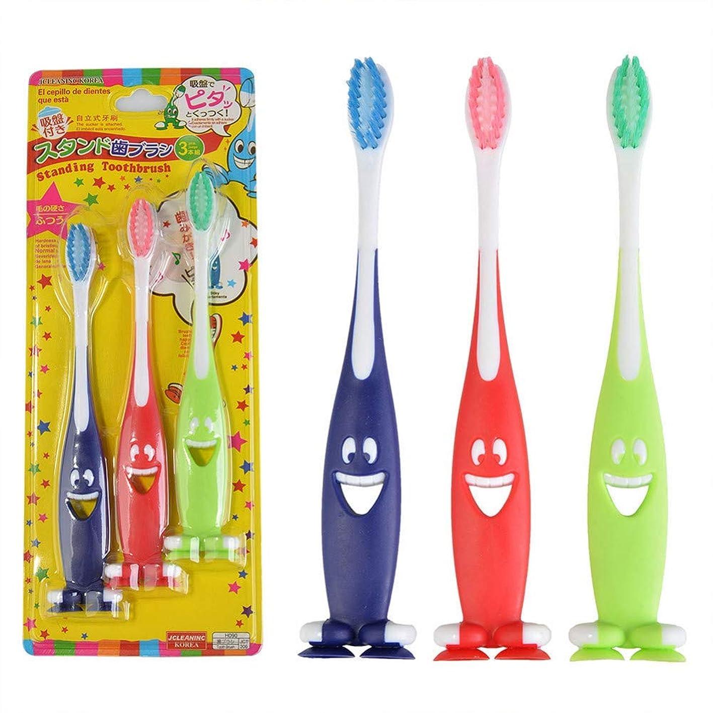 新年ストラップここに3ピース/パック子供歯ブラシ子供スマイル漫画歯ブラシ赤ちゃん柔らかい毛歯ブラシ歯科歯ブラシ、