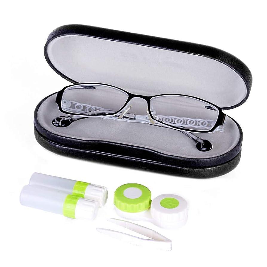 昼間パイおんどりColdwhite 眼鏡ケース ハード 両用 メガネケース 旅行用に革新的なコンタクトレンズケース両面メガネ収納ケース 小瓶と一対のコンタクトレンズピンセット付き 16x7x5cm