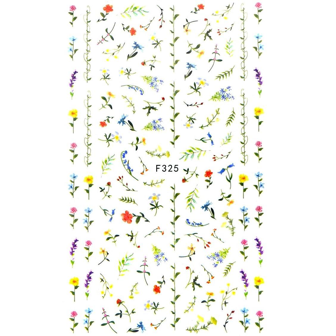 リムクモ吹雪【F325】 一輪花シール 花 フラワー ボタニカル 一輪花 花 花束 花畑 ネイルシール