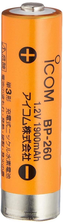 構成員瞑想的説明アイコム 充電式電池(ニッケル水素) 1.2V 1900mAh BP-260