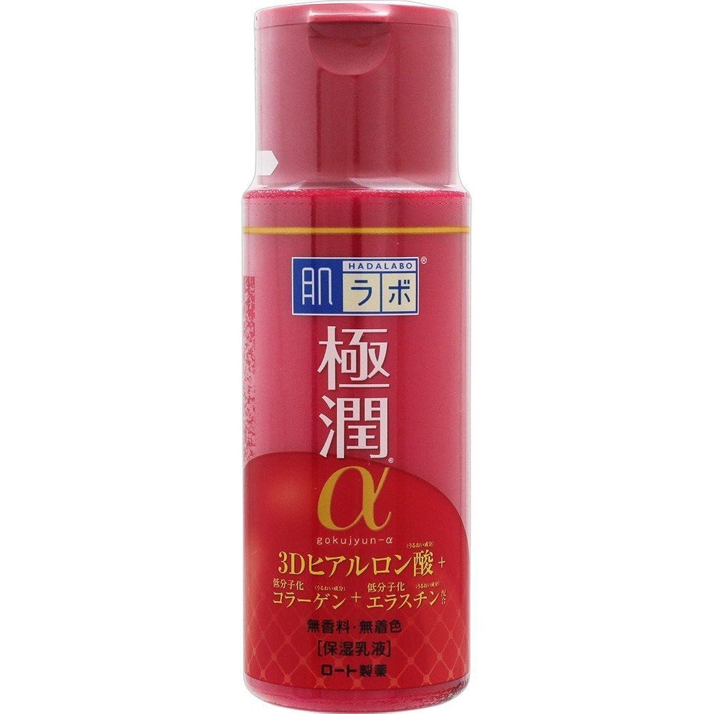 ピンク防水脳肌ラボ 極潤α ハリ乳液 140mL