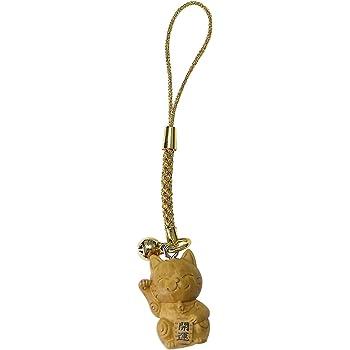 和comono 招き猫 まねきねこ 木目調 縁起物 根付 ストラップ 招福 日本製 (1個)