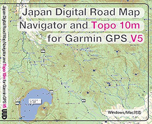 GPS Road Map of Japan