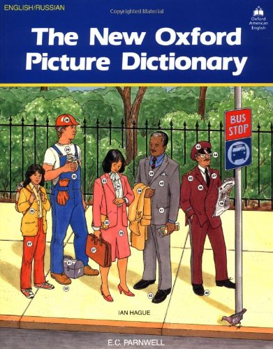 The New Oxford Picture Dictionary (English/Russian Edition)