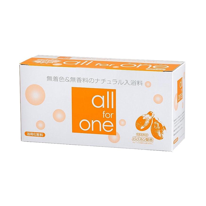 スリップボルト郵便局パパイン酵素配合 無着色&無香料 ナチュラル入浴剤 all for one 30包