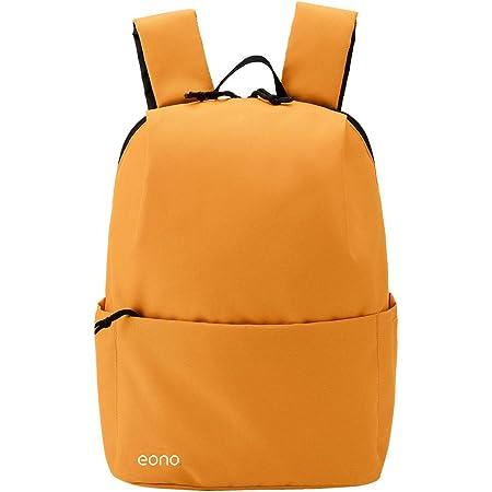 Eono by Amazon - Mini Mochila Ultraligera de 10 Litros para Niños, Jóvenes Mochila Mochila Pequeña Resistente al Agua para Escuela, Viajes & Actividades al Aire Libre (10 L)
