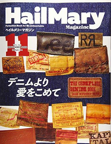 Hail Mary Magazine 2019年11月号 Noo.42