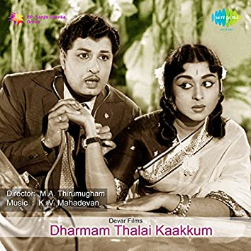 Dharmam Thalai Kaakkum (Original Motion Picture Soundtrack)