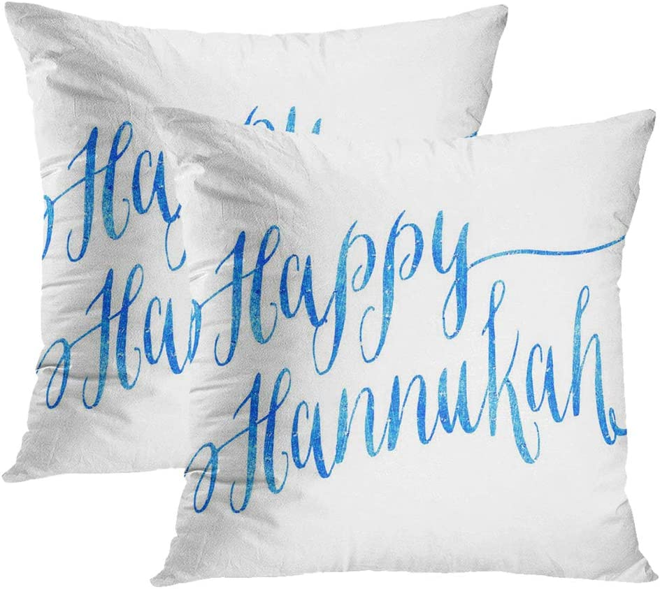 Moladika Fees free!! All stores are sold Set of 2 Throw Pillow X Inch Covers Square 20 Hanukk