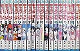 キャッツ・アイ コミック 全18巻完結セット (ジャンプ・コミックス)