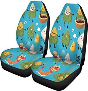 Pinbeam Car Seat Covers Vintage Chinese Rice Dumplings Cartoon Character Dragon Boat Festival Set of 2 Auto Accessories Protectors Car Decor Universal Fit for Car Truck SUV