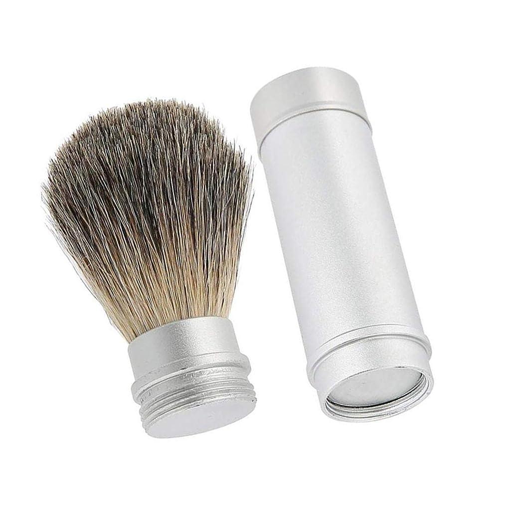 安価なブロックするスロット男性用アルミチューブ付き美容髭剃りブラシ理髪クレンジングブラシ