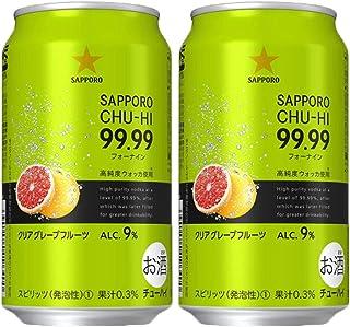 チューハイ 99.99(フォーナイン) クリアグレープフルーツ サッポロ 350ml 48本 (24本×2ケース)