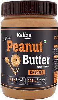 Kuliza All Natural Peanut Butter Creamy (Unsweetened, Non-GMO, Gluten Free, Vegan) (Creamy, 500 GM)