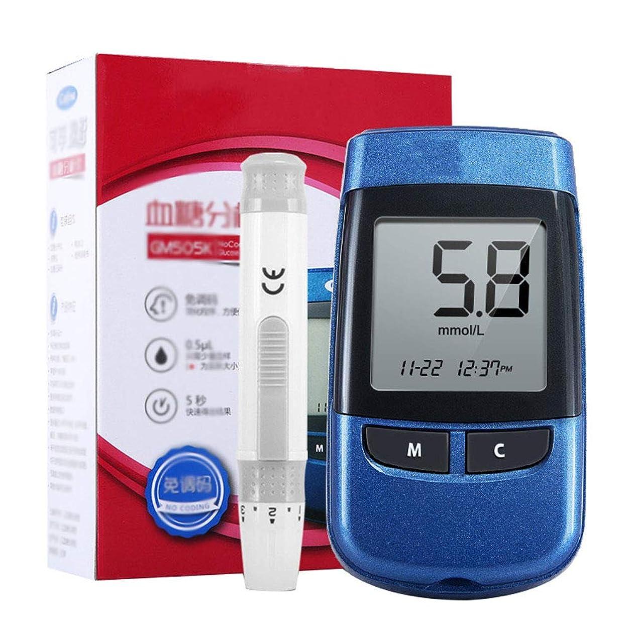 チャーミング王族引き受ける血糖テスト糖尿病テストキット50テストペーパー50採血針50アルコール綿ベルトキャリングバッグ長期有効期間