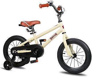 JOYSTAR Totem Bicicleta para niños con ruedas de entrenamie