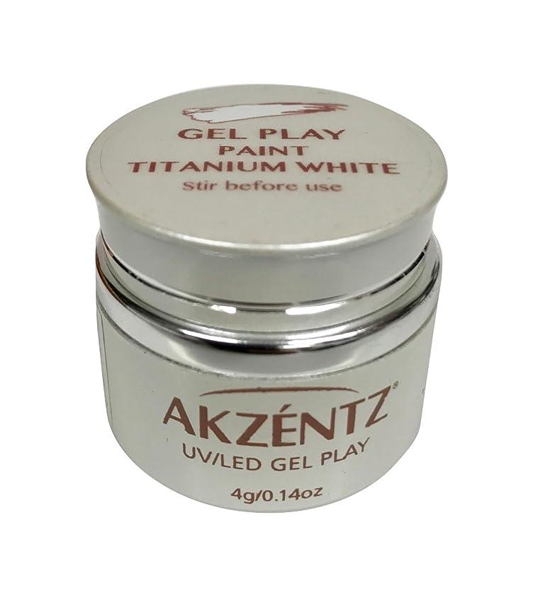 花弁誘惑予定AKZENTZ(アクセンツ) UV/LED ジェルプレイ ペイントチタニウムホワイト 4g