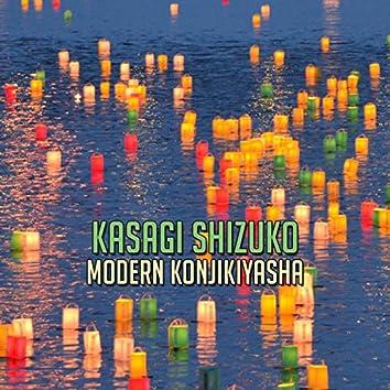 Modern Konjikiyasha