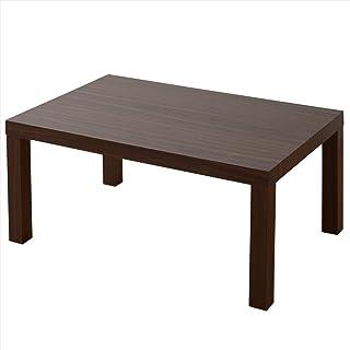 [山善] ローテーブル 幅75×奥行50×高さ37cm 頑丈 床に傷がつきにくい 組立品 ウォルナットブラウン ET-7550(WBR) 在宅勤務