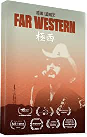 Following the Rise of Bluegrass in Japan, FAR WESTERN debuts on Digital, DVD April 13 from Corinth Films