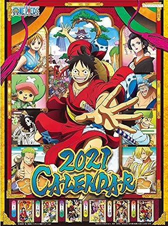 Calendrier One Piece 2022 Amazon.: One Piece 2021 Official Wall Calendar Anime Ensky