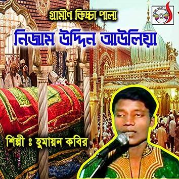 Nijam Uddin Auliya