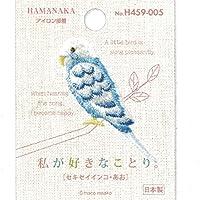 プペ・モチーフ刺繍ワッペン(ブルーのセキセイインコ)1パック(3枚入)
