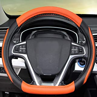 XiXiHao D Cut Steering Wheel Cover - D Shaped Flat Bottom Microfiber Leather Anti-Skid Breathable Steering Wheel Cover (Orange)