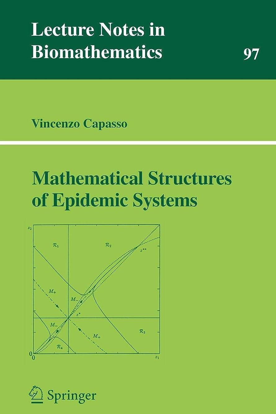 噂皮先例Mathematical Structures of Epidemic Systems (Lecture Notes in Biomathematics)