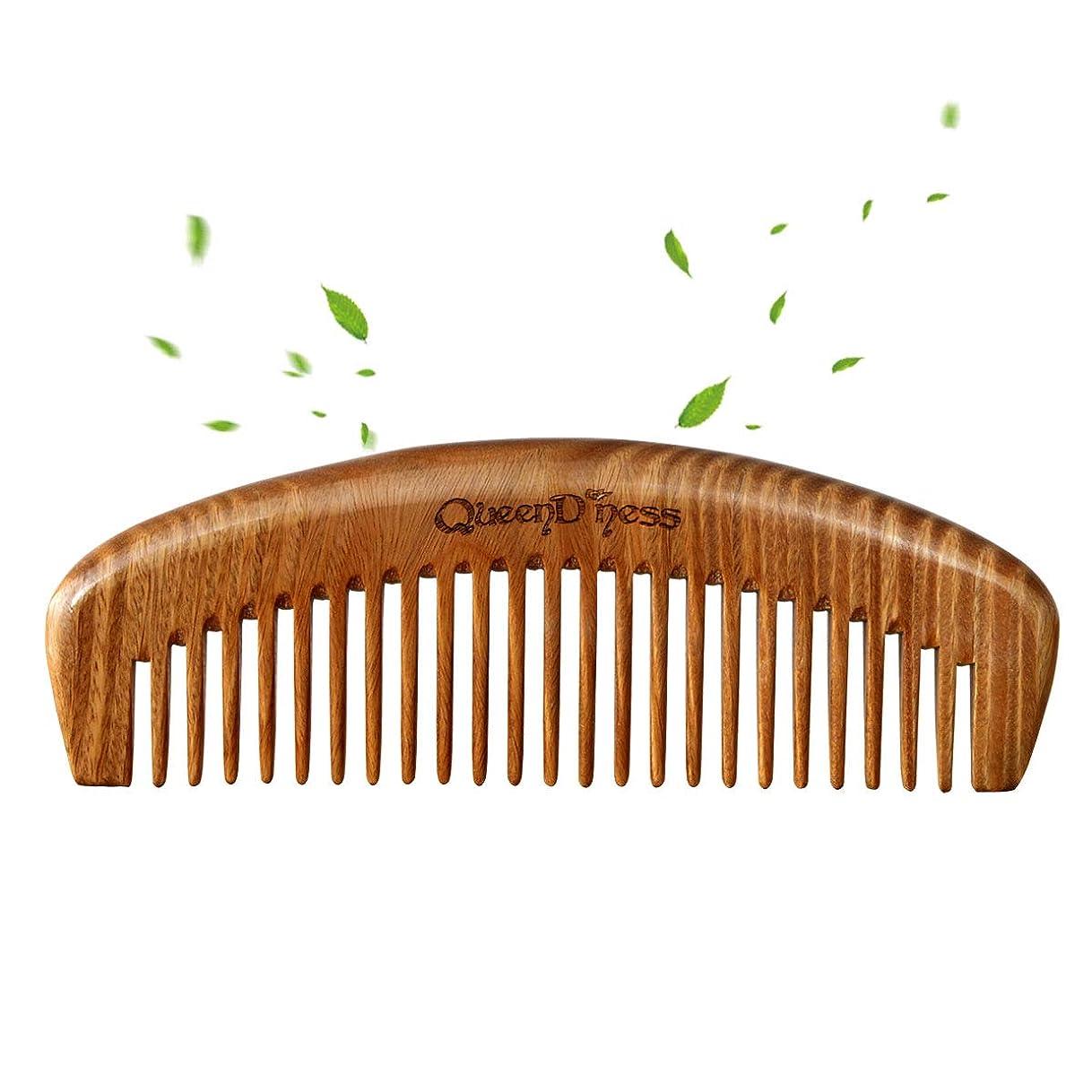 崩壊力強い意味のあるヘアブラシ つげ櫛 頭皮マッサージ 静電防止コーム 頭部血行促進 かみ枝毛防止 高級天然緑檀木 木製 艶髪ブラシ メンズレディース用 ギフトボックス付き(W02))