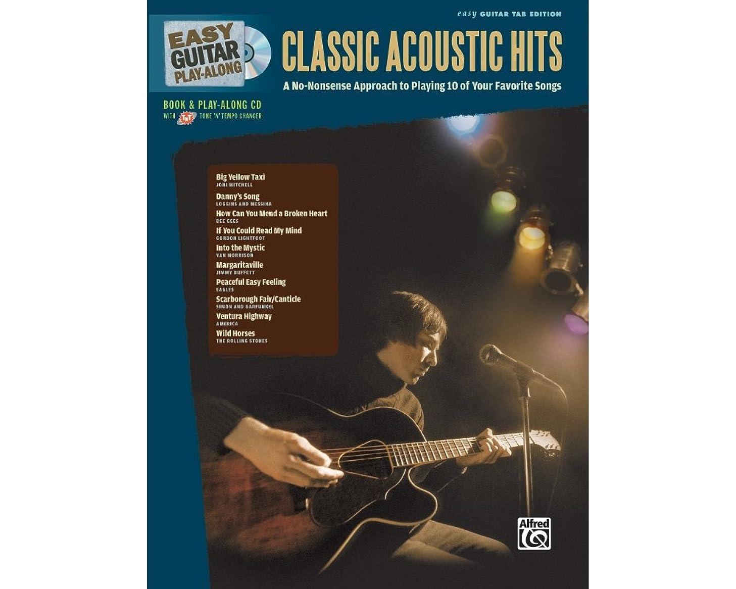 パイシンジケート火Alfred Easy Guitar Play-Along: Classic Acoustic Hits (Book/CD) アコースティックギター アコギ ギター (並行輸入)