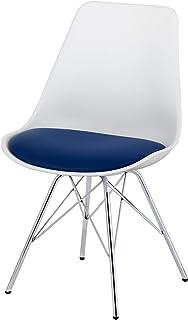 届け先法人限定 オフィスコム デザイナーズチェア ロビーチェア 椅子 ベルピエ ホワイト×ネイビー Bellepied-WH-NV