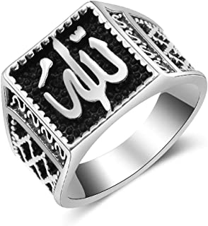 Men's Vintage Ring Jewelry Muslim Islam Allah Antique Silver Color Size 8 US